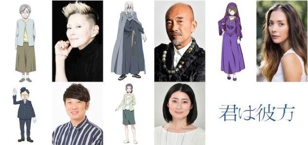 Anime Original Kimi wa Kanata Mengumumkan Para Staff dan Pemeran Tambahan 2