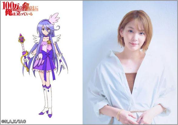 Anime I'm Standing on a Million Lives Ungkap Para Pemeran Majiha Sisters 2