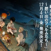 Novel Keempat The Promised Neverland akan Dirilis 33