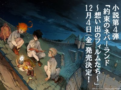 Novel Keempat The Promised Neverland akan Dirilis 17