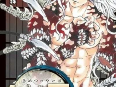 Demon Slayer: Kimetsu no Yaiba Adalah Manga Pertama yang Menempati 22 Posisi Teratas di Grafik Penjualan Komik Mingguan Oricon Jepang 17
