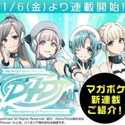 Franchise D4DJ Mendapatkan Manga Baru Tentang Photon Maiden 4