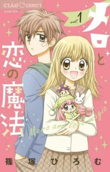 Hiromu Shinozuka Akan Mengakhiri Manga Mero to Koi no Mahō 1
