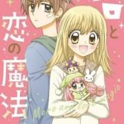 Hiromu Shinozuka Akan Mengakhiri Manga Mero to Koi no Mahō 10