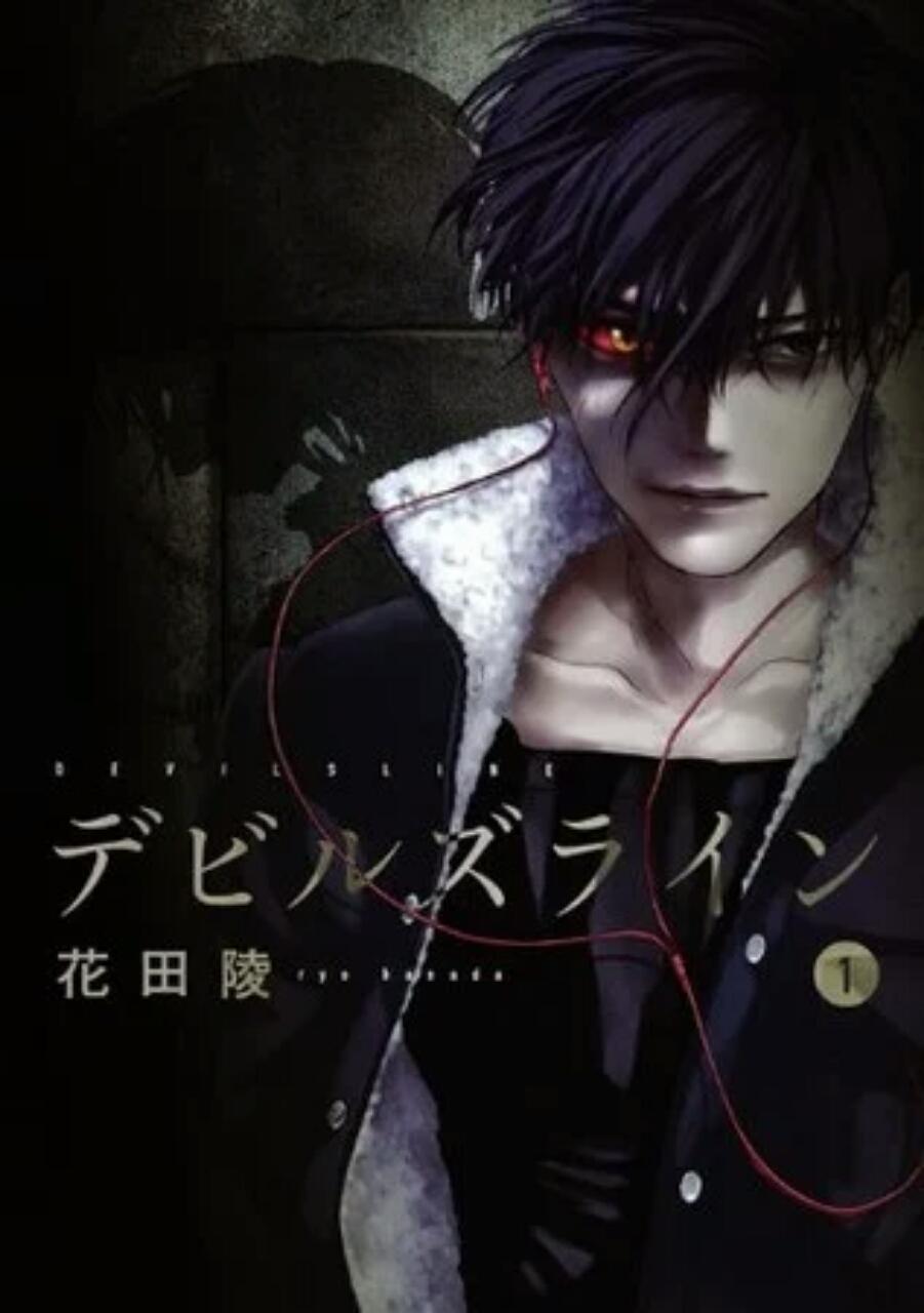 Kreator Manga Devils' Line, Ryo Hanada, Menggambar Manga One-Shot untuk Ulang Tahun Ke-40 Weekly Young Magazine 1