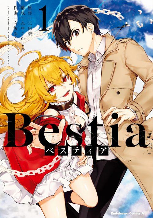 Manga Bestia Akhirnya Tamat 2