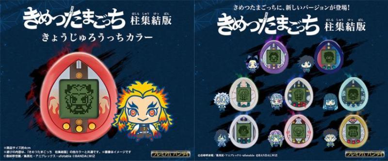 Tamagotchi Para Hashira dari Demon Slayer akan Segera Pre-order di Jepang 1