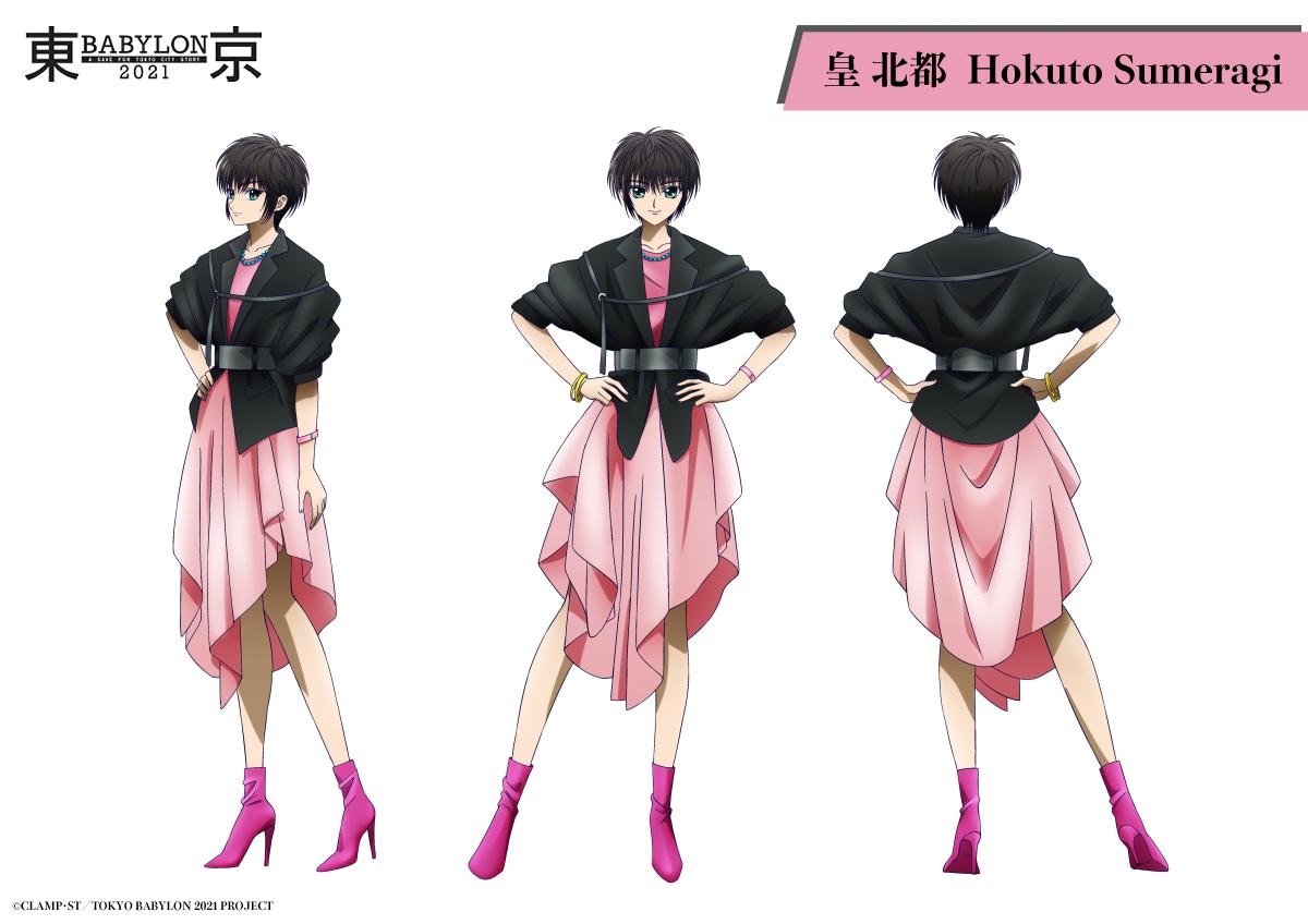 Anime Tokyo Babylon 2021 akan Tayang pada April 2021 Mendatang 3