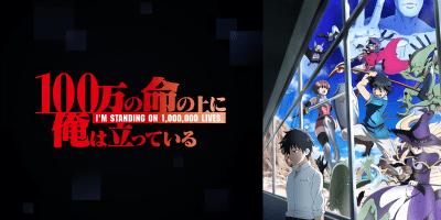 Anime 100-Man no Inochi no Ue ni Ore wa Tatteiru Resmi Dapatkan Musim ke-2 95