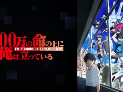 Anime 100-Man no Inochi no Ue ni Ore wa Tatteiru Resmi Dapatkan Musim ke-2 15