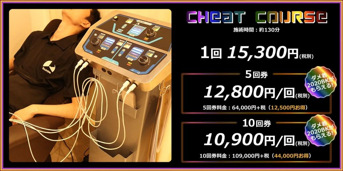 Jepang Kini Hadirkan Terapi Kiropraktik Untuk Para Gamer Membugarkan Tubuh 10