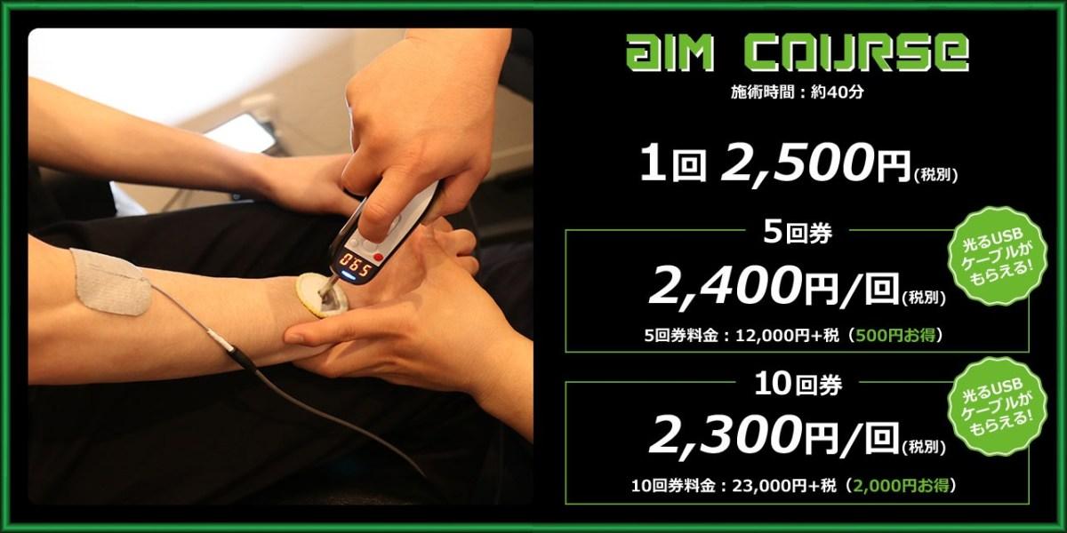 Jepang Kini Hadirkan Terapi Kiropraktik Untuk Para Gamer Membugarkan Tubuh 6