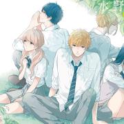 Cerita Manga Koi o Shiranai Boku-tachi wa telah Memasuki Bagian Klimaks 19