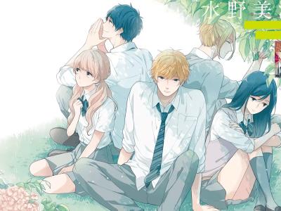 Cerita Manga Koi o Shiranai Boku-tachi wa telah Memasuki Bagian Klimaks 14