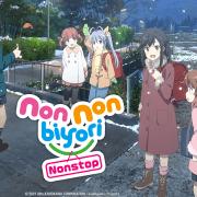 Musim ke-3 Anime Non Non Biyori Resmi Mendapatkan Lisensi dari Sentai Filmworks 13