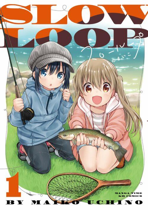 Manga Slow Loop Resmi Dapatkan Adaptasi Anime TV 3