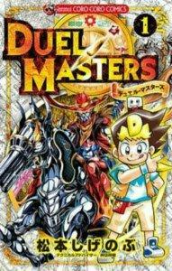 Chainsaw Man, Teasing Master Takagi-san, dan Lainnya Memenangkan Shogakukan Manga Awards Ke-66 2