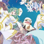 Film Anime Aria the Crepuscolo akan Tayang pada Bulan Maret 2021 11