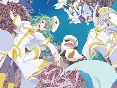 Film Anime Aria the Crepuscolo akan Tayang pada Bulan Maret 2021 4