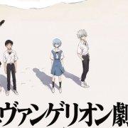 Film Final Evangelion Ditunda Lagi Karena COVID-19 6