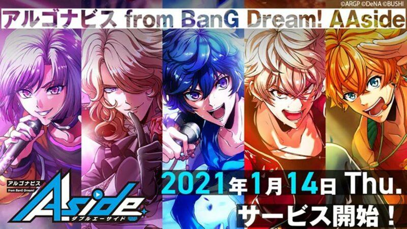 Argonavis from BanG Dream! Resmi Mendapatkan Adaptasi Anime Movie 2