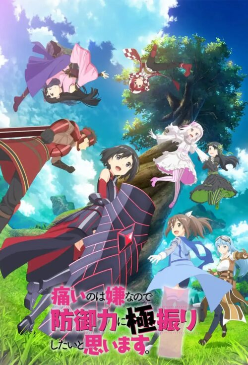 Musim ke-2 Anime Bofuri akan Tayang pada Tahun 2022 Mendatang 2