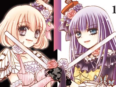 Manga Horror Chocolat no Mahou akan Mendapatkan Adaptasi Film Live-Action 38