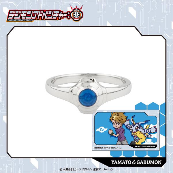 Pecinta Digimon Adventure? Wajib Beli Cincin Bermotif Digivice Ini! 4