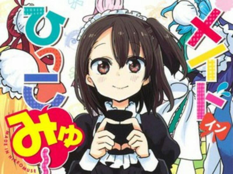 Sankaku Head Menggambar Manga Mini 3 Chapter 1