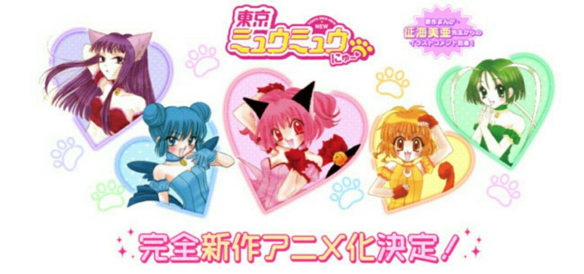 Anime Tokyo Mew Mew New Ungkap Staf Utama dan Kapan Tayangnya 7