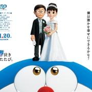 Film Stand By Me Doraemon 2 akan Dibuka di Indonesia pada Tanggal 19 Februari 16