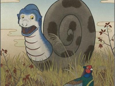 Kijikui, Youkai seperti Siput Besar yang Memangsa Burung Pegar 98