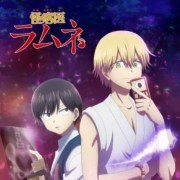 Manga Dr. Ramune: Mysterious Disease Specialist Berakhir 6