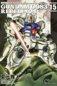 Manga Mobile Suit Gundam 0083 Rebellion Berakhir, Spinoff Baru akan Diluncurkan 2
