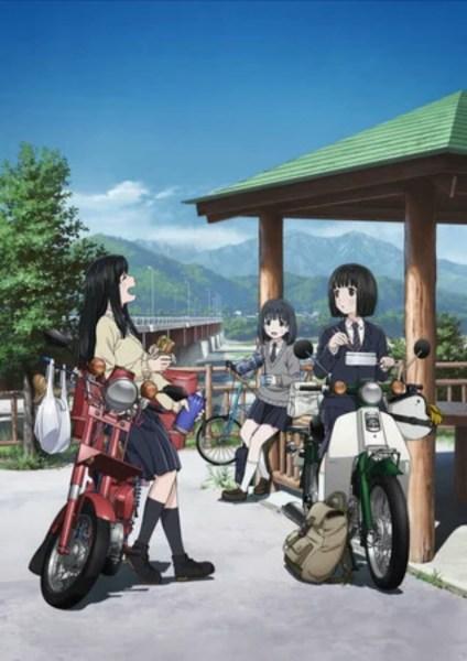 Anime Super Cub akan Tayang Perdana pada Tanggal 7 April 1