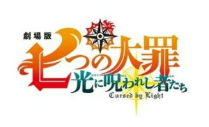 Film Anime Seven Deadly Sins: Cursed By Light Rilis Teaser yang Mengungkap Tanggal Tayangnya 2