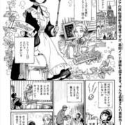 Kaoru Mori Menggambar Chapter Baru Manga Shirley di Majalah Aokishi 4