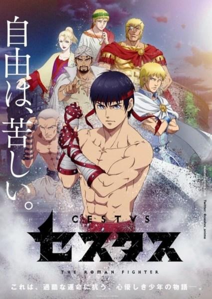 Video Promosi Lengkap Pertama Anime TV Cestvs: The Roman Fighter Ungkap Seiyuu & Staf Lainnya, Lagu Pembuka, dan Tanggal Debut Animenya 1