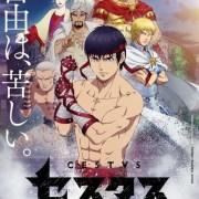 Video Promosi Lengkap Pertama Anime TV Cestvs: The Roman Fighter Ungkap Seiyuu & Staf Lainnya, Lagu Pembuka, dan Tanggal Debut Animenya 9