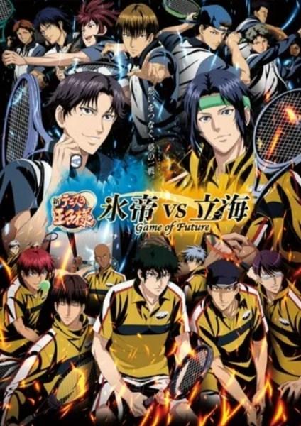 Bagian Kedua Anime The New Prince of Tennis: Hyōtei vs. Rikkai Ungkap Video Promosi dan Lagu Penutup 1