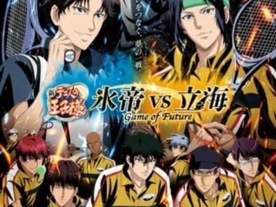 Bagian Kedua Anime The New Prince of Tennis: Hyōtei vs. Rikkai Ungkap Video Promosi dan Lagu Penutup 13