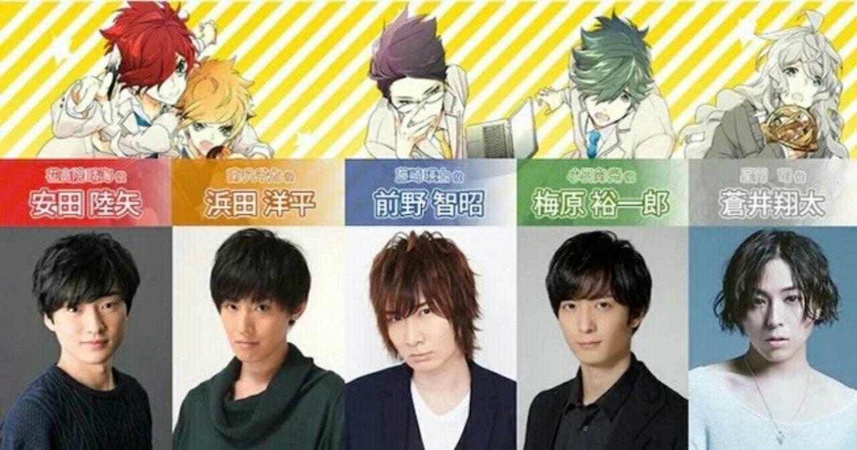 Proyek Yusei High School Astronomy Club Dapatkan Anime Web 2