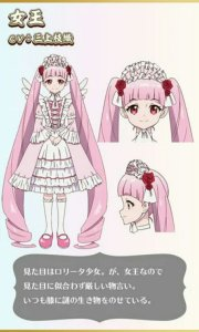 Tanggal Debut Anime TV Fairy Ranmaru ~Anata no Kokoro O-tasukeshimasu~ Diungkap dalam Video Promosi 9