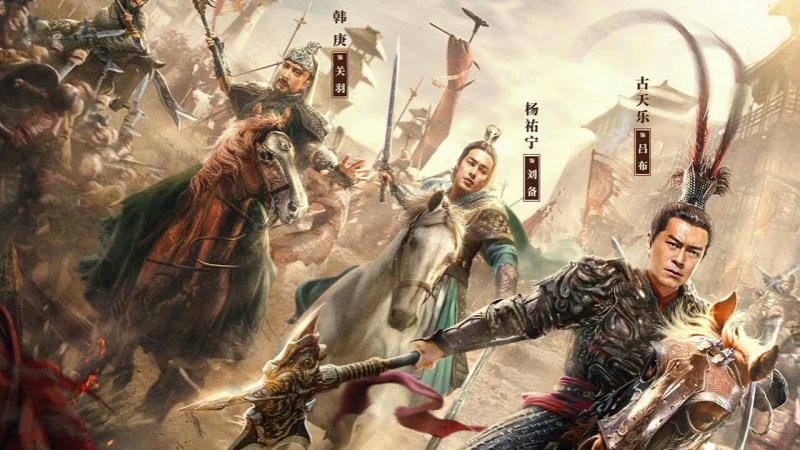 Trailer Film Live-Action China Dynasty Warriors Ungkap Tanggal Debut 1