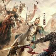 Trailer Film Live-Action China Dynasty Warriors Ungkap Tanggal Debut 13