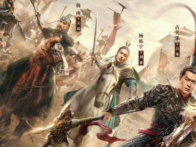 Trailer Film Live-Action China Dynasty Warriors Ungkap Tanggal Debut 2