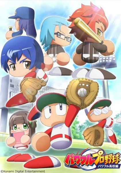 Game Smartphone Jikkyō Powerful Pro Yakyū Mendapatkan Anime Web 1