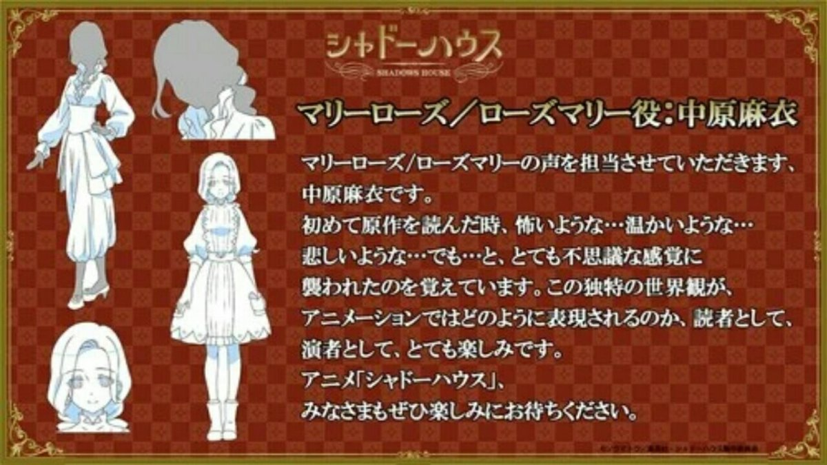 Anime Shadows House Diperankan oleh Saori Ōnishi, Mai Nakahara, Rie Kugimiya 3