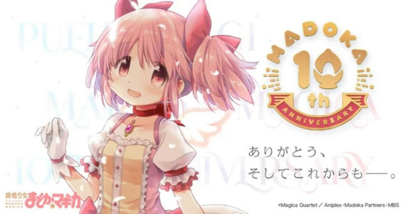 Anime Madoka Magica Mendapatkan Acara Ulang Tahun ke-10 pada Tanggal 25 April 1
