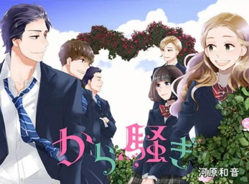 Manga Kara Sawagi Karya Kazune Kawahara Berakhir 1